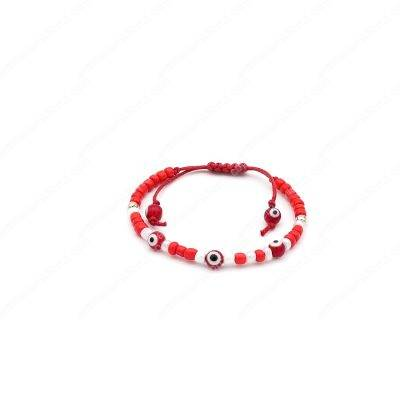 Keep The Devil Away Amulet Bracelet