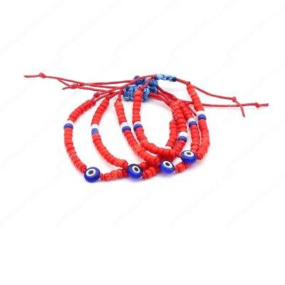 Quadruple Evil Eye Bracelet